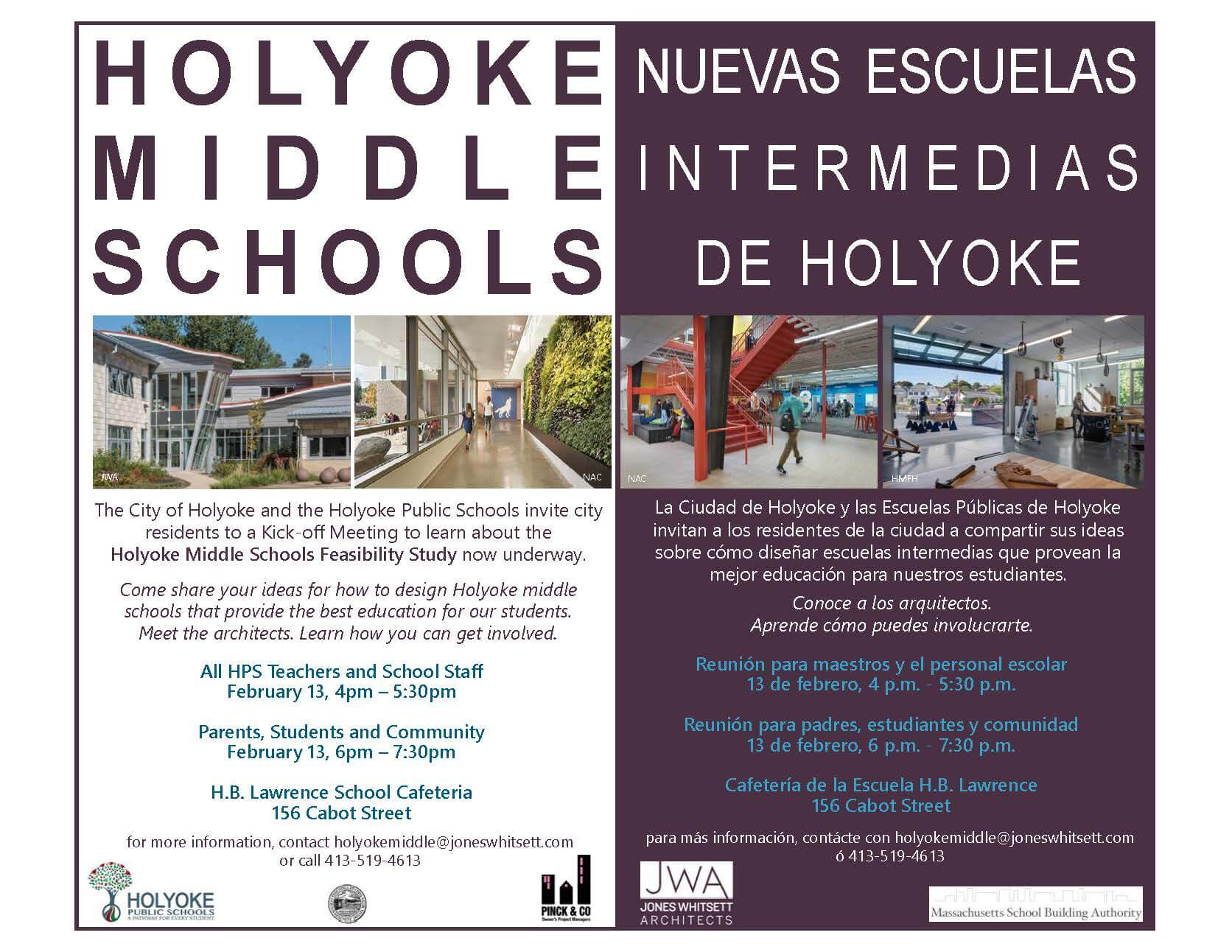 Holyoke Gets Green Light from State to Move Forward with Middle School Feasibility Study